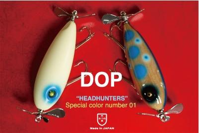 heads-dop.jpg