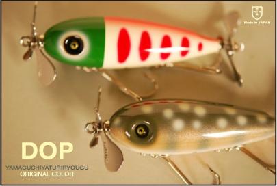 DOP-1.jpg